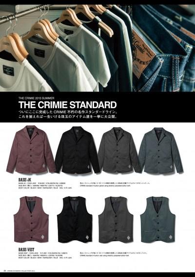 CRIMIE2013SUMMER_P002