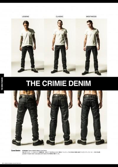 CRIMIE2013SUMMER_P008