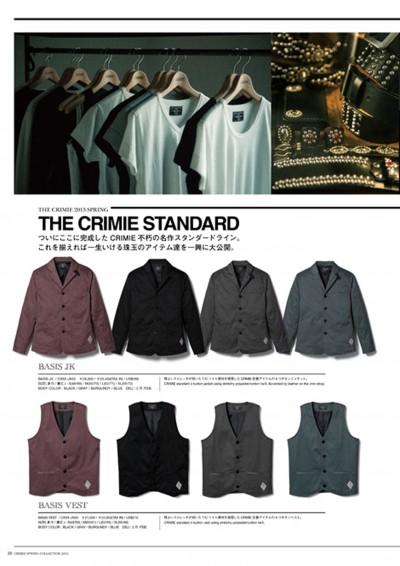 CRIMIE2013SPRING_28