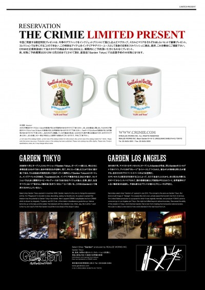 CRIMIE2013SPRING_表2-3_OL