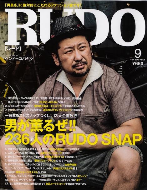 rudo_9_13-cover