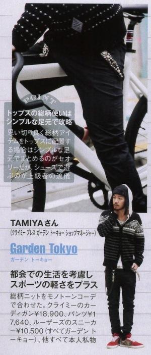 samurai03_14_52 のコピー