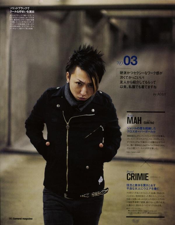 samurai03_14_83