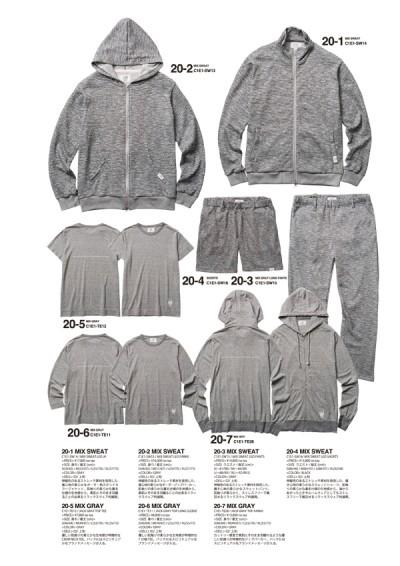 47-2015SS-47 のコピー