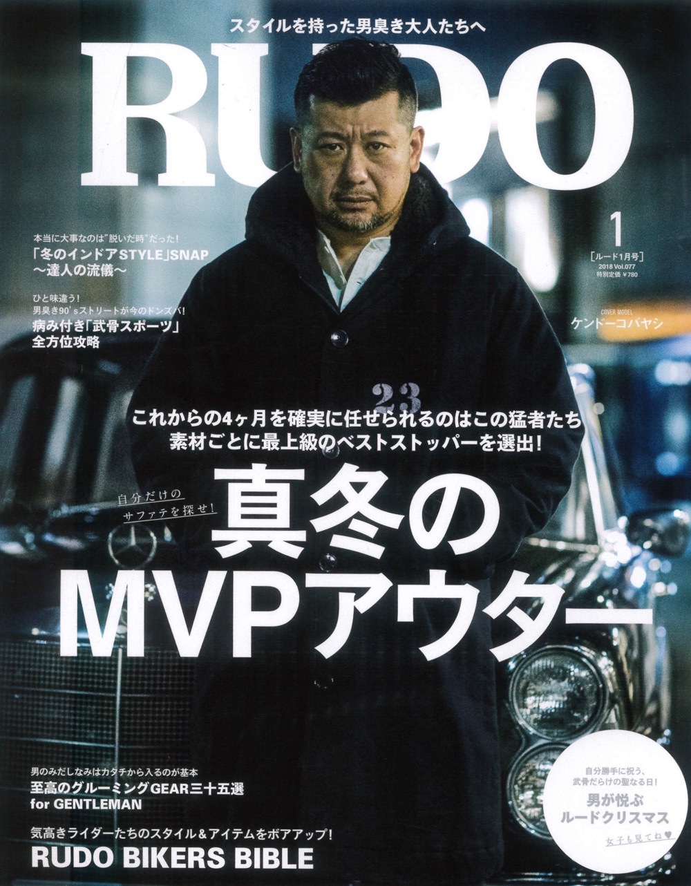 7COVER