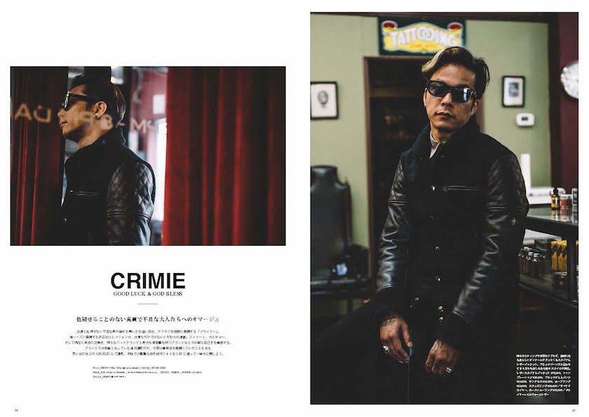 01CRIMIE のコピー