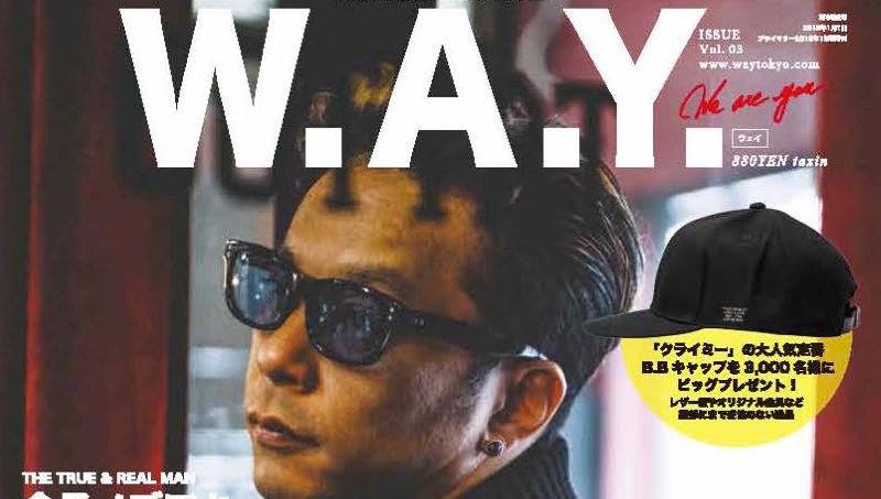 W.A.Y. 2018 JANUARY