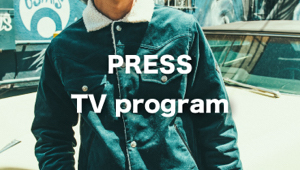 PRESS TV program